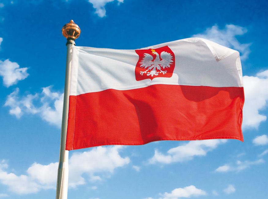 Flagi narodowe powstają u nas w procesie sitodruku lub druku […]